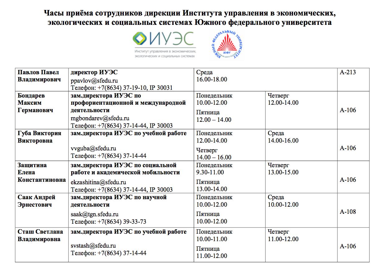 snimok-ekrana-2016-12-04-v-20-38-37